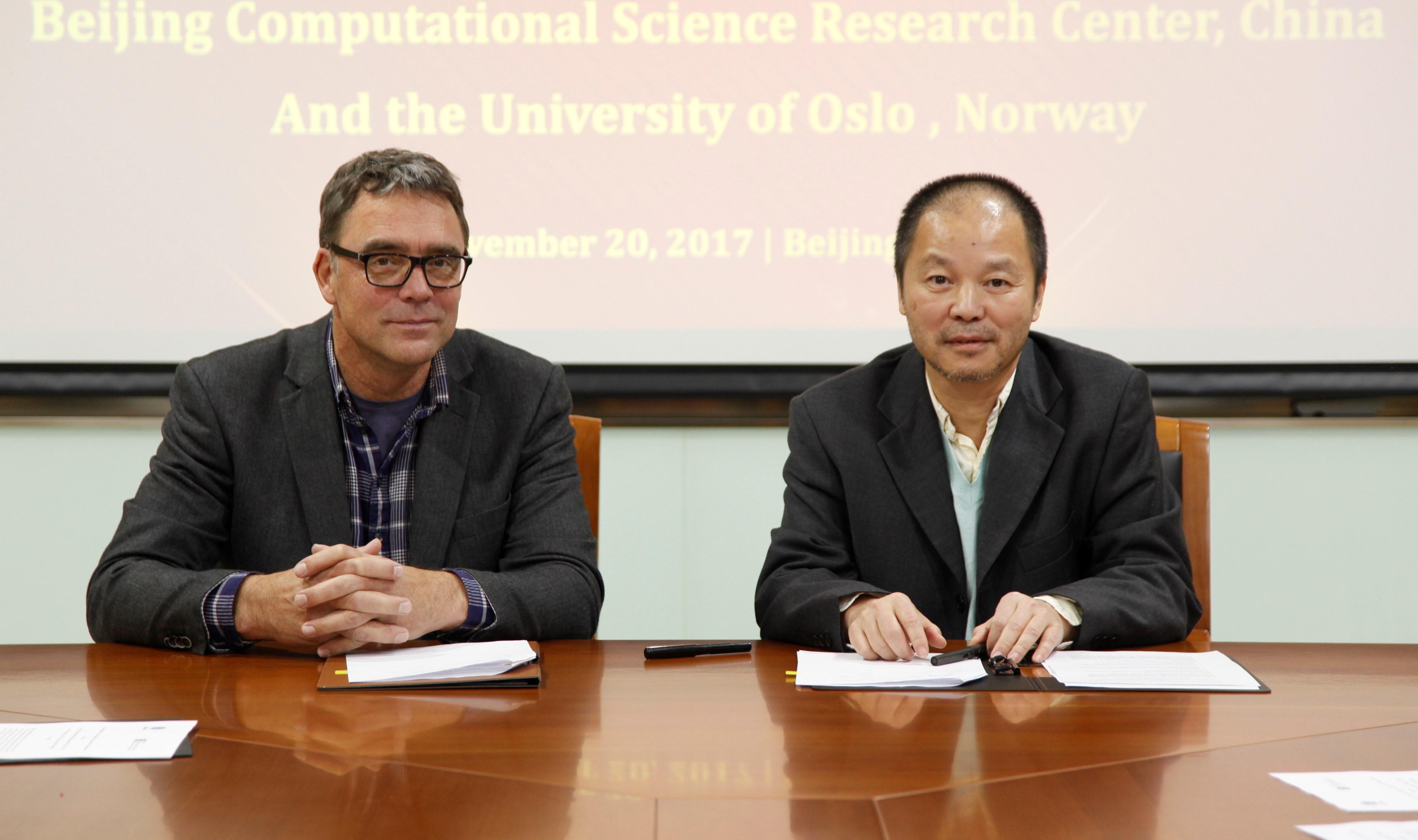 Cooperative Agreement Signed Between Beijing Computational Science